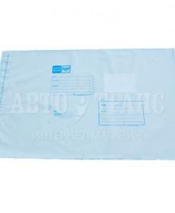 Пакет Почта России, (большой), 360*500 мм