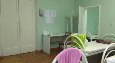 Родильный дом №3