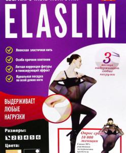 Сверхпрочные колготки Elaslim (все размеры)