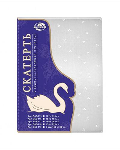 """Скатерть п/э """"Белый лебедь"""" 150х228 см В65-118"""