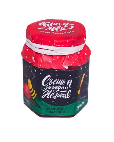 Крем-мёд Съешь и загадай желание (шестигранник)220гр