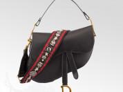 Сумка Dior Oblique Saddle bag