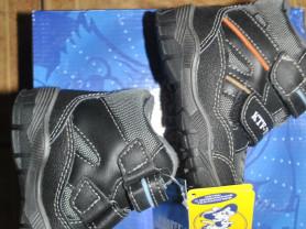 Новые мембранные ботинки фирмы Котофей