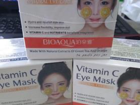 Увлажняющая маска для зоны вокруг глаз
