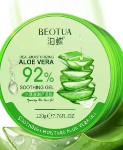 Крем-гель для лица увлажняющий с соком Aloe Vera 92%