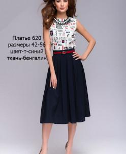 Платье 620