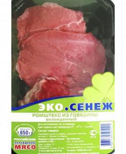 Говядина Ромштекс 3,25кг (5 лотков)
