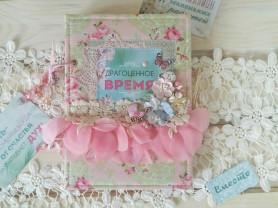Бэбибук (мамин дневничок) для девочки