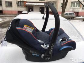 Автокресло Maxi-Cosi CabrioFix