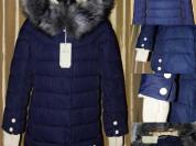Новая зимняя куртка с трикотажным манжетом есть