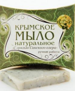 Крымское мыло 50 гр С Грязью Сакского Озера