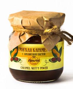 Мягкая карамель с арахисом 110гр «NUTTY POWER »