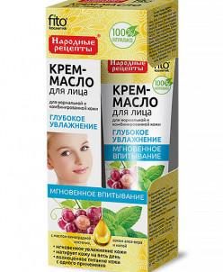 Крем-Масло для лица глубокое увлажнение для нормальной кожи