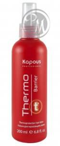 Kapous лосьон для термозащиты волос thermo barrier 200мл