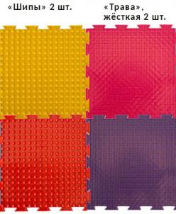 Набор ортопедических ковриков Профи, от 3-х лет и старше