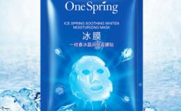 Тканевая маска One Spring