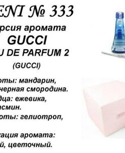 333 аромат направления Gucci Eau de Parfum (100 мл)