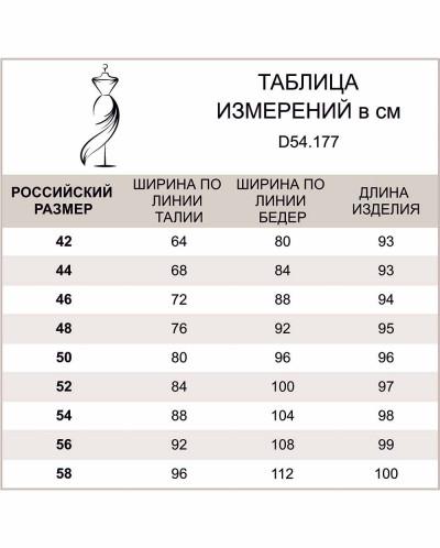 ЭЛАСТИЧНЫЕ ДЖИНСЫ СЛИМ-ФИТ