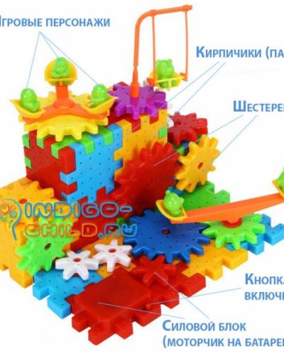 КОНСТРУКТОР С ШЕСТЕРЕНКАМИ FUNNY BRICKS 81 ДЕТАЛЬ