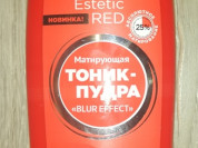 Тоник для лица Пропеллер Estetic Red