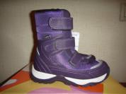 Зимние ботинки Фламинго мембрана (новые)