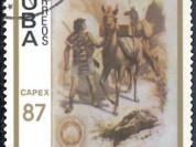 Марка 3 Сентаво 1987 год Куба Cuba Correos Capex