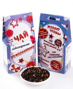 Чай с новогодними пожеланиями