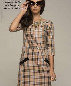 Платье 226