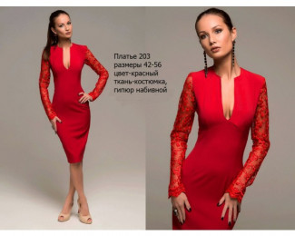 Хочу платье! Стильное и не дорогое! размеры 42-56