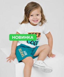 Шорты ЛЕТО '20 new д/мальчика Р.74-98