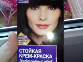 Крем краска для волос