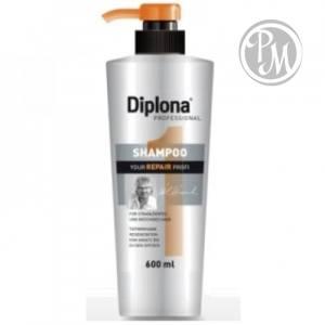 Diplona professional шампунь восстан.д.сухих и повр.волос