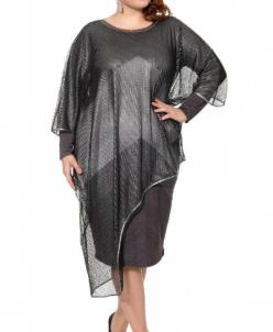Платье стального цвета с накидкой