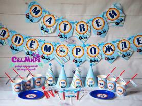 День рождения в стиле Синий тракор