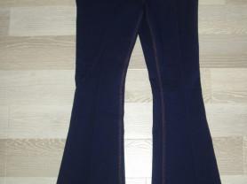 Новые брюки Next