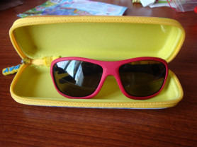 Солнцезащитные детские очки (Eclipcy)