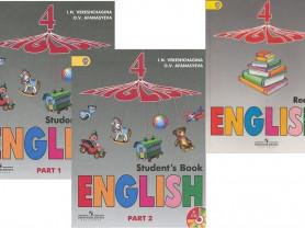 Верещагина Английский язык 4 класс + ридер