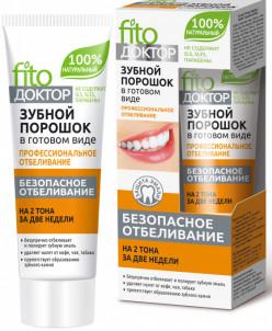 Зубной порошок Безопасное отбеливание, 45 мл
