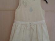 Оригинальное платье Moch на девочку 6-7 лет