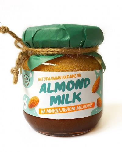 Мягкая карамель Миндальное молочко 110г Almond milk caramel