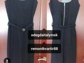 Платье сарафан новое Eureca Италия размер 44 46 М серное футляр по фигуре мини миди ткань стрейч мягкая вискоза