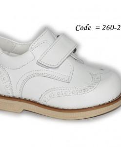 Ботиночки Tofino