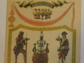 Мурзилка № 2, 1991 (февраль) комикс про Мурзилку