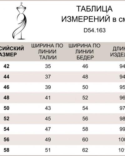 """УКОРОЧЕННЫЕ ДЖИНСЫ """"БОЙФРЕНД"""""""