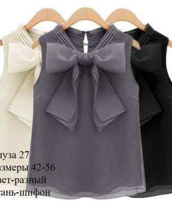 Блуза 27