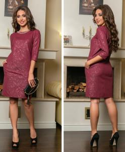 Платье 18/19#Платье № 6117