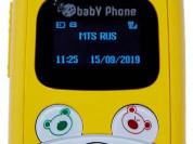 Детский мобильный телефон