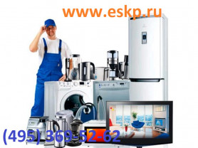 8 (495) 369-52-62. Ремонт посудомоечных машин.