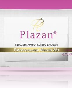 Плацентарная коллагеновая питательная маска 25+ 1 шт