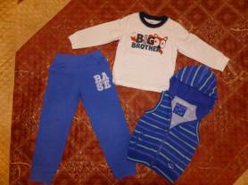 Большой пакет одежды на мальчика